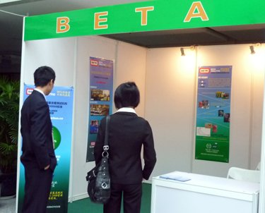 Beta-Analytic-Booth-at-ICTABP4
