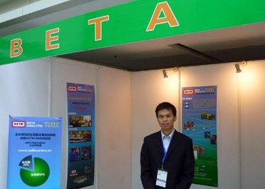 Beta-Analytic-China-Operations-Manager-Liu-Fuming