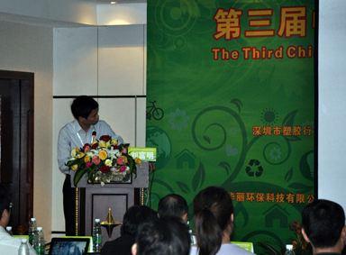 application on biodegradable plastics